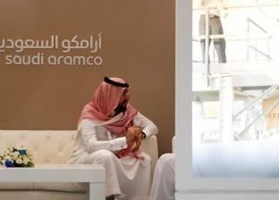 """أرامكو السعودية تشارك في المؤتمر المهني الثاني عشر لـ""""مهندسي السلامة"""""""