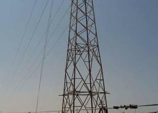 انقطاع التيار الكهربائى عن 4 مناطق بدمياط غدا