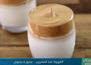 قهوة المصريين.. جاءت من بلاد اليمن عن طريق البحر: كل مطحنة ليها تحويجة