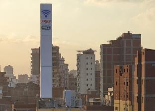 برج «واي فاي» مجاني فوق سطح عقار يثير الجدل: هندخل نت ببلاش ولا إيه؟