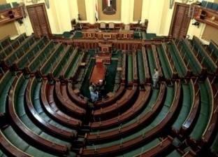 جدل بين أعضاء بـ«النواب» حول عرض «الحساب الختامى» على البرلمان