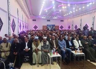 نشرة انتخابات الرئاسة  وضع دليل إرشادات للقضاة ومؤتمرات حاشدة للمشاركة
