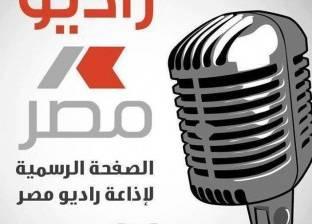 """غدا.. هدى عبد العزيز تناقش تطوير المناطق العشوائية على """"راديو مصر"""""""