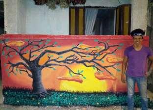 """""""ارسم شارعك"""".. مبادرة بدأها طلاب """"فنون"""" واستكملها """"صيدلة"""" بالإسكندرية"""