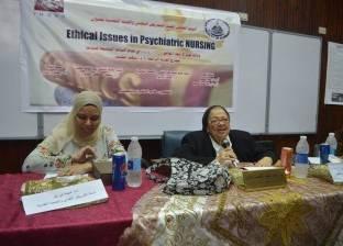 بالصور| كلية التمريض بعين شمس تحيي اليوم العالمي للصحة النفسية