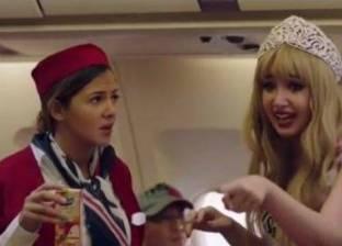بعد تجسيد مهنتها في الدراما الرمضانية.. كيف يتم تأهيل مضيفة الطيران؟