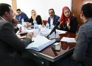 """""""المصري للسياسات العامة"""" يناقش دعم الطاقة وأثره على الاقتصاد والمواطن"""