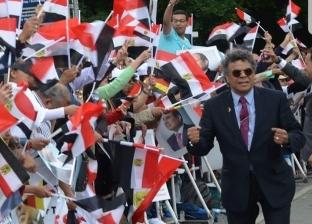 """رئيس بيت العائلة المصرية بألمانيا لـ""""الوطن"""": زيارة السيسي ستكون مثمرة"""