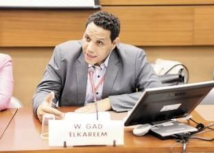"""""""شركاء من أجل الشفافية"""": قطر أعدت لمعركة """"يونسكو"""" بشراء الولاءات"""