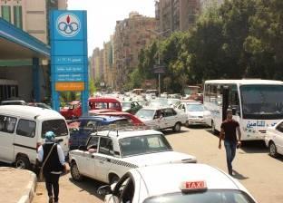 خبراء واقتصاديون: تحريك أسعار الوقود لم يعد رفاهية.. والتراجع عنه يؤدى إلى «عواقب وخيمة»