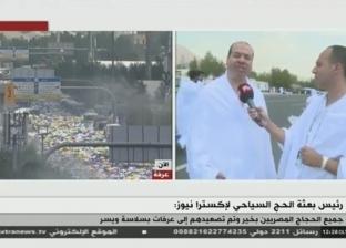 رئيس بعثة الحج السياحي: لم نتلق شكاوى من الحجاج المصريين