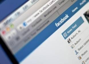 """Adblock Plus"" يساعد في وقف تتبع مواقع التواصل الاجتماعي"
