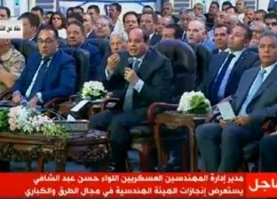 """السيسي يوجه بإصلاح أعمدة إنارة طريق مطار القاهرة: """"ده مدخل مصر"""""""