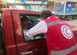 """الهلال الأحمر المصرى حملة """" الناس لبعضيها"""""""
