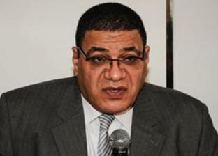 نص قرار وزير العدل بقبول استقالة رئيس مصلحة الطب الشرعي