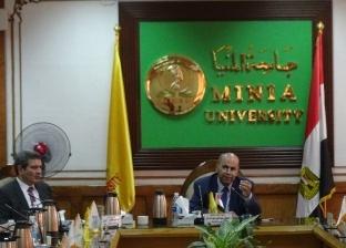 """""""المنيا"""" تستعد لاستقبال لجنة تقييم """"أفضل جامعة مصرية"""""""