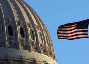 استطلاع: زيادة احتمالية دخول الاقتصاد الأمريكي في ركود لـ35%