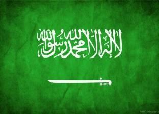 بدء احتفال السفارة السعودية باليوم الوطني للمملكة