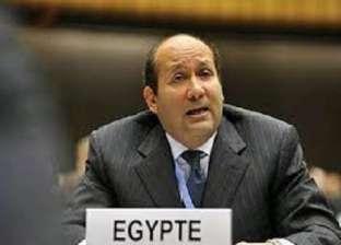 مصر تترأس الاجتماع الأول لمجموعة الـ77 والصين في روما