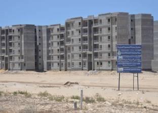 بريد الوطن  شقة بالإيجار ضمن الأولى بالرعاية يا وزير الإسكان