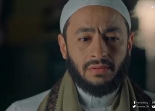 ملخص مسلسل المداح الحلقة 3 لـ حمادة هلال: قلق الشيخ صابر بعد القبض على أخيه
