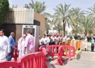 """""""عرس ديمقراطي"""".. المصريين في الخارج يصوتون على التعديلات الديموقراطية"""
