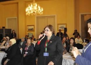 """""""نائبات مصر"""" يؤيد هبة هجرس في تغريم من يسيء لذوي الإعاقة في الإعلام"""