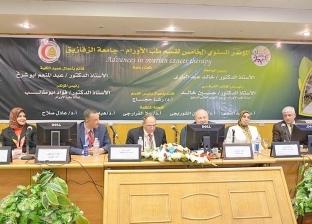 رئيس جامعة الزقازيق يفتتح أعمال المؤتمر السنوي الخامس لطب الأورام