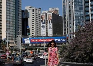 إسرائيل تترقب النتائج..ووسائل الإعلام تشير لتعادل نتنياهو وجانتس