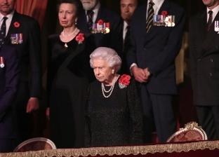 """بينها """"نجار وطباخ"""".. مهن أفراد العائلة الملكية البريطانية"""