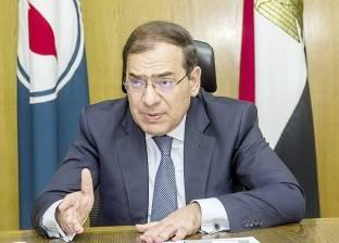 «البترول»: 10% زيادة فى إنتاج مصر من الغاز الطبيعى