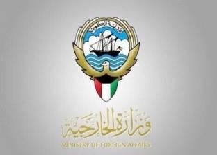 الكويت: مساعينا لحل الأزمة الخليجية مستمرة