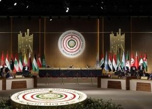 بينها عدم مشاركة ليبيا.. 4 تغييرات في القمة الاقتصادية العربية الرابعة