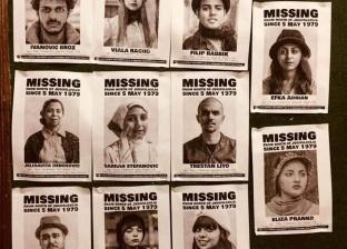 """""""ملصقات لمفقودين"""" تحير طلاب جامعة عين شمس.. والسر """"أول من رأى الشمس"""""""