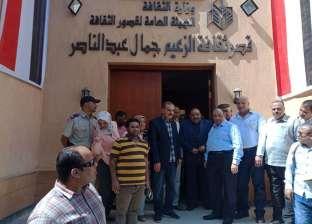 وزير التنمية المحلية ومحافظ أسيوط يتفقدان قصر ثقافة جمال عبد الناصر