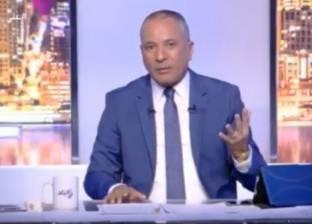 """أحمد موسى يطلق هاشتاج """"المفضوح"""" ضد ممارسات أمير قطر"""