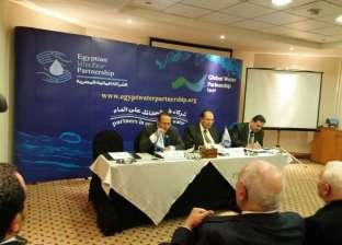 الشراكة المائية تضع إجراءات لتحقيق أهداف التنمية المستدامة 2030