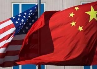 الصين: مستعدون لحل الخلاف التجاري مع أمريكا بالحوار