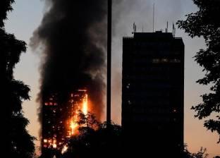 رجال الإطفاء يتمكنون من إطفاء أبرز الحرائق في البرتغال