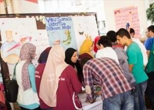 """""""الاتحاد المصري"""" يختتم فاعليات حملة """"السمنة المفرطة"""" في طنطا"""