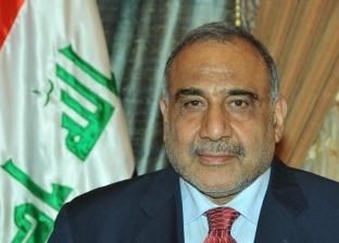 العراق: الحكومة تخطو خطوات أساسية لوضع السلاح بيد الدولة