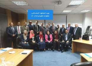 دورات تدريبية مكثفة لرفع كفاءة العاملين بـ بنك ناصر