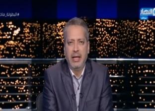 """عاجل..""""الإعلاميين"""" توقف تامر أمين بسبب حلقة رانيا علواني وتبلِّغ النيابة ضده"""
