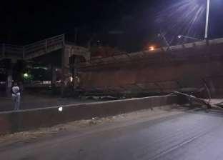 انهيار كوبري مشاه على طريق «القاهرة - بنها» الزراعي