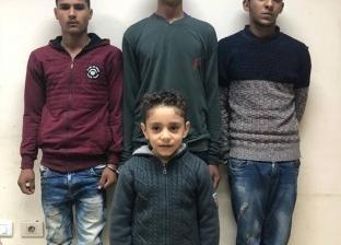 """""""أمن المنيا"""": تحرير طفل مختطف وإعادته لأهله سالما"""