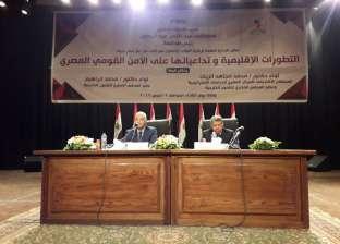 """""""التطورات الإقليمية وتداعياتها على الأمن المصري"""" في ندوة بجامعة المنيا"""