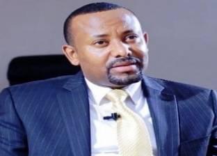رئيس الوزراء الإثيوبي يخاطب قادة الأحزاب السياسية المختلفة من واشنطن