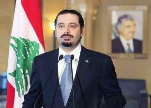 كيف يرى السياسيون اللبنانيون مبادرة سعد الحريري من الأزمة؟