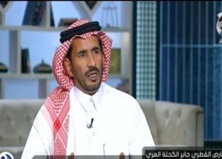"""مُعارض قطري: والد تميم اضطهد أبناء """"الغفران"""" وطردهم خارج قطر"""
