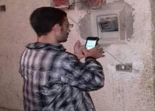 غدا.. فصل التيار الكهربائي عن مغذي كوبري المنيا